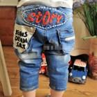 กางเกงยีนส์-STORY-(5ตัว/pack)