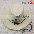 หมวกคาวบอย-Star-สีขาว--(10-ใบ/แพ็ค)