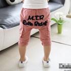 กางเกงขาสามส่วน-M.T.R-สีแดง-(5ตัว/pack)