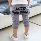 กางเกงขาสามส่วน-M.T.R-สีดำ-(5ตัว/pack)