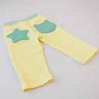 กางเกงขาสามส่วน-สีเหลืองดาวสีเขียว-(5ตัว/pack)