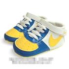 รองเท้าเด็ก-NIKE-AIR-สีเหลือง-(6-คู่/pack)