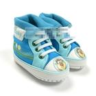 รองเท้าเด็กหุ้มข้อ-TAZ-BABY-สีฟ้า-(6-คู่/pack)