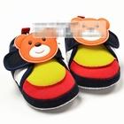 รองเท้าลายหมีเด็ก-(3-คู่/pack)