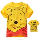 เสื้อแขนสั้นหมีพูห์สุดเลิฟ-(5ตัว/pack)