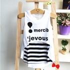 เสื้อแฟชั่นแขนกุด-Merci-สีขาว-(5ตัว/pack)