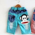 กางเกงยีนส์ขายาว-Paul-Frank-สีฟ้า-(5ตัว/pack)