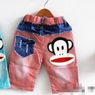 กางเกงยีนส์ขายาว-Paul-Frank-สีแดง-(5ตัว/pack)