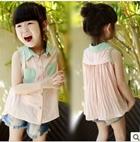 เสื้อแขนกุดกระเป๋าหัวใจ-สีชมพู(5ตัว/pack)
