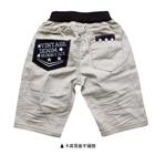 กางเกงขาสามส่วน-Bunny-สีกากี-(5size/pack)