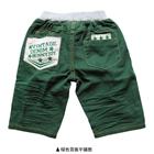 กางเกงขาสามส่วน-Bunny-สีเขียว-(5size/pack)
