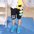 กางเกงขาสามส่วน-FOOTBALL-สีกรมท่า-(5size/pack)