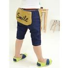 กางเกงขาสามส่วน-Smile-สีเหลืองขมิ้น-(5-ตัว/pack)