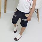 กางเกงขาสามส่วน-BLUE-RACE-สีกรมท่า-(5ตัว/pack)