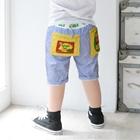 กางเกงขาสามส่วน-Happy-Message-(5ตัว/pack)