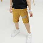 กางเกงขาสามส่วน-Star-Wars-สีเหลือง-(5ตัว/pack)