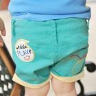กางเกงขาสั้ัน-Wanna-Play-สีเขียว-(5ตัว/pack)