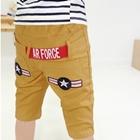 กางเกงขาสามส่วน-AR-FORCE-สีเหลือง-(5ตัว/pack)