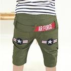 กางเกงขาสามส่วน-AR-FORCE-สีเขียว-(5ตัว/pack)
