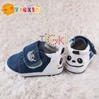รองเท้าผ้าใบเด็กหมีแพนด้า-(7คู่/แพ็ค)
