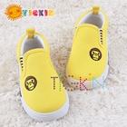รองเท้าเด็ก-BABY-MILO-สีเหลือง-(5-คู่/แพ็ค)