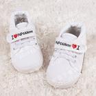 รองเท้าเด็ก-Love-Family-สีขาว-(5คู่/แพ็ค)