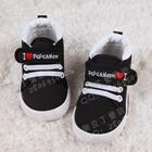 รองเท้าเด็ก-Love-Family-สีดำ-(5คู่/แพ็ค)