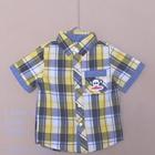 เสื้อเชิ๊ตลายตาราง-Paul-Frank-สีเหลือง-(5ตัว/pack)