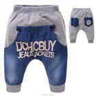 กางเกงทูโทน-D-CHICBUY--พร้อมส่ง-(5ตัว/pack)