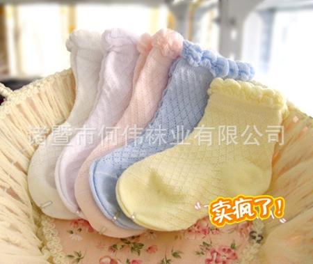 ถุงเท้าเด็กสไตล์หวาน คละสี (20 คู่ /pack)