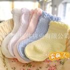 ถุงเท้าเด็กสไตล์หวาน-คละสี-(20-คู่-/pack)