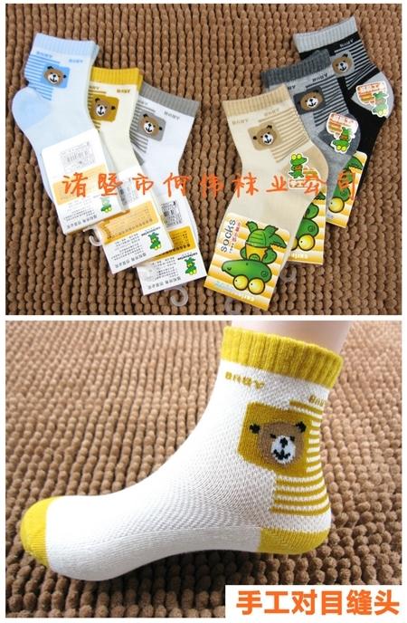 ถุงเท้าเด็กลาย Bear คละสี (20 คู่ /pack)