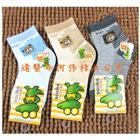 ถุงเท้าเด็กลาย-Bear-คละสี-(20-คู่-/pack)