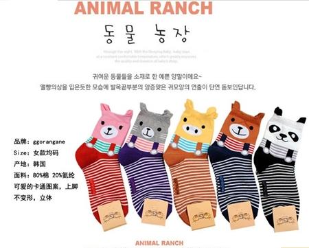 ถุงเท้าเด็กลาย Animal Ranch คละลาย (20 คู่ /pack)