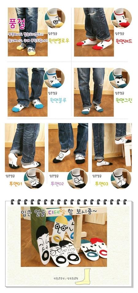 ถุงเท้าเด็กลาย Human คละลาย (20 คู่ /pack)