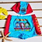 กางเกงว่ายน้ำ-Mr.THOMAS-สีฟ้า-(5-ตัว/pack)