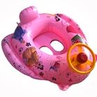 ห่วงยางเด็กยานอวกาศ-Princess-คละสี-(5-อัน/pack)