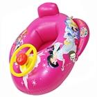 ห่วงยางเด็กยานอวกาศเจ้าหญิง-สีชมพู-(5-อัน/pack)