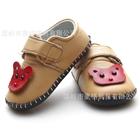 รองเท้าเด็ก-Flyrecoo-สีเหลือง-(5คู่/แพ็ค)