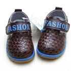 รองเท้าเด็ก-Very-Good-สีน้ำตาลเข้ม-(5คู่/แพ็ค)