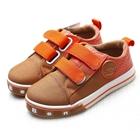 รองเท้าเด็ก-Benben-สีน้ำตาล-(6-คู่/แพ็ค)