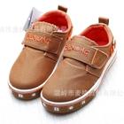 รองเท้าเด็ก-BBXING-สีน้ำตาล-(6-คู่/แพ็ค)