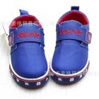 รองเท้าเด็ก-BBXING-สีน้ำเงิน(6-คู่/แพ็ค)