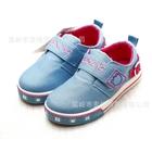 รองเท้าเด็ก-BBXING-สีฟ้า-(6-คู่/แพ็ค)