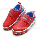 รองเท้าเด็ก-BBXING-สีแดง-(6-คู่/แพ็ค)