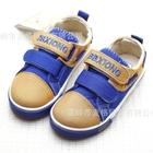 รองเท้าเด็ก-BBXING-สีฟ้าเหลือง-(6-คู่/แพ็ค)