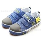 รองเท้าเด็ก-Benben-เชือกไขว้สีฟ้า-(6-คู่/แพ็ค)