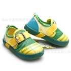 รองเท้าเด็กผ้าใบเด็กตาข่าย-สีเขียว(4-คู่/แพ็ค)