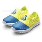 รองเท้าเด็กโลโก้แฉก-สีเหลืองน้ำเงิน-(6-คู่/แพ็ค)