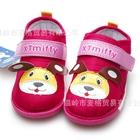 รองเท้าเด็ก-Miffy-หมาน้อย-สีชมพู-(6-คู่/แพ็ค)